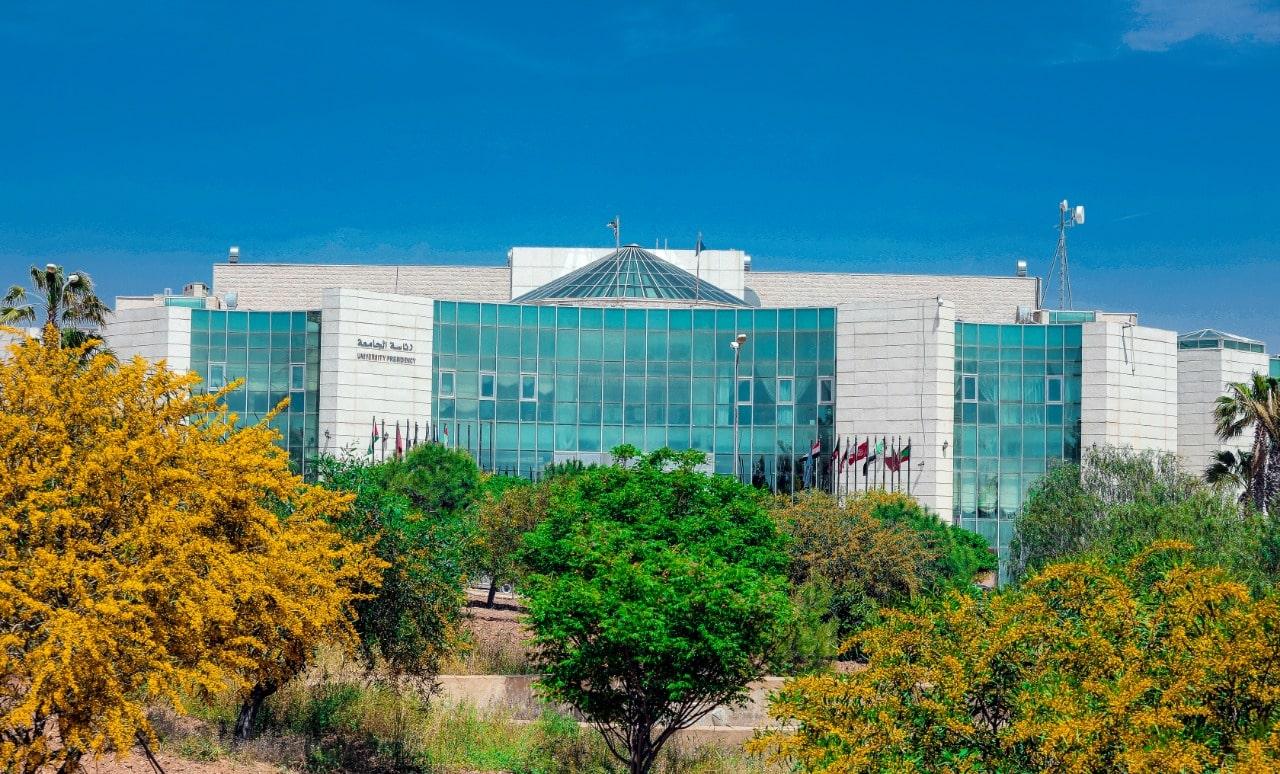 Isra University جامعة الاسراء